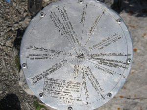 връх Исполин