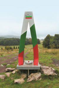 Географският център на България