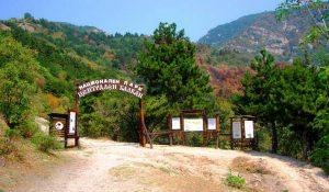 """Национален парк """"Централен Балкан"""""""