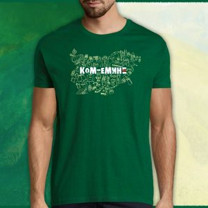 Тениска Ком-Емине (България)